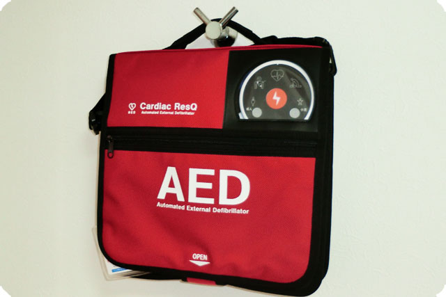 タチカワ歯科クリニック AED